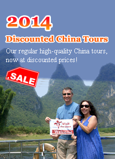 2014 China Discount Tours