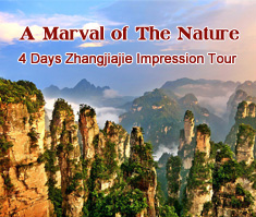 Zhangjiajie City Tour