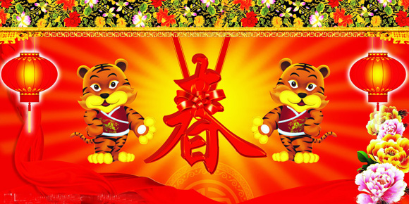 Spring Festival-the most important festival in China