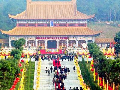 Ritual Ceremony to memorize Huangdi Emperor (Yellow Emperor)