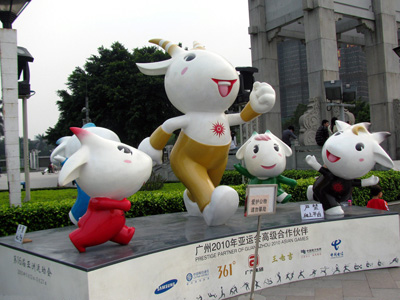 2010 Asian Games in China: Doing for Guangzhou What the Olympics Did for Beijing