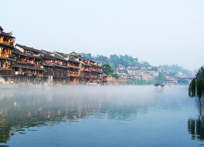 Fenghuang travel guide