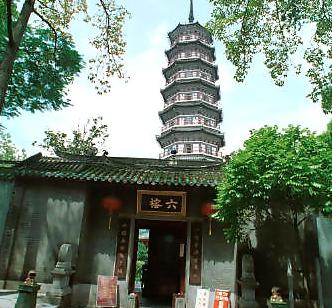 One Day Guangzhou Private Tour