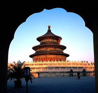 One Day Beijing Highlight Tour