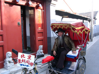 Half Day Hutong Tour in Beijing