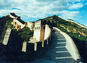 Tiananmen Square, Forbidden City & Badaling Great Wall Bus Tour