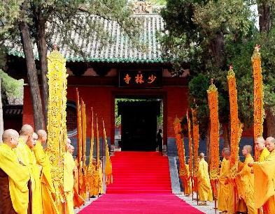 One Day Shaolin Temple Tour