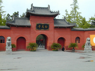 China Tours With Airfare