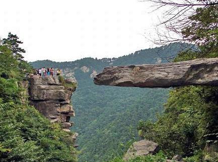 Lushan National Park Tour