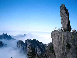 Huangshan City / Yellow Mountain (B, L)