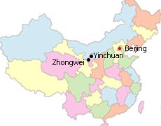 5 Days Yinchuan and Zhongwei Tour