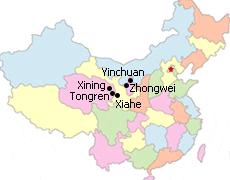 9 Days Xining, Tongren, Xiahe, Zhongwei and Yinchuan Tour