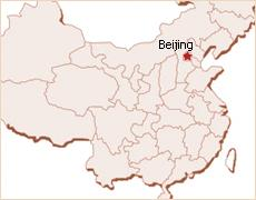 2 Days Beijing - Xin'gang Tour
