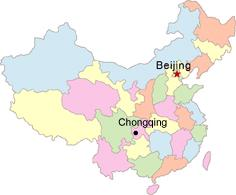3 Days Chongqing & Dazu Tour