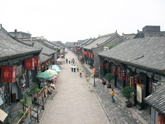 3 Days Pingyao Essence Tour