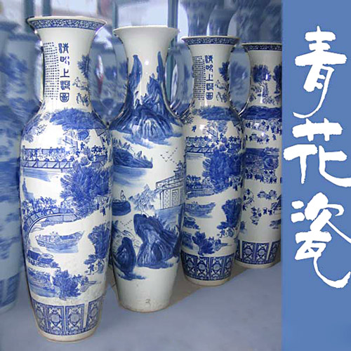 3 Days Jingdezhen Ceramics Tour