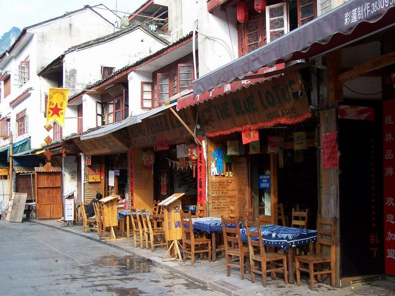 Yangshuo travel guide