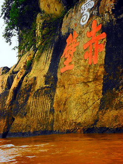 the Red Cliff,Zhuge liang, Wuhan tour