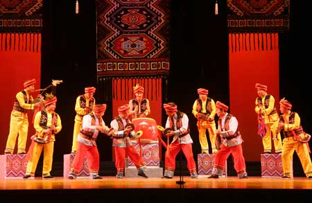 Guizhou hosts ethnic arts festival