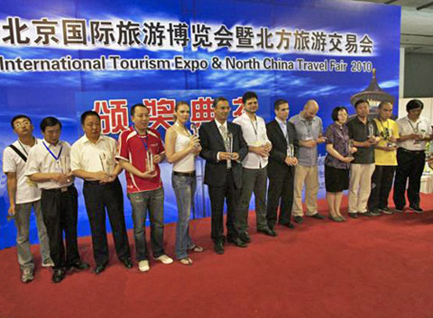Beijing International Tourism Expo generates multiple deals