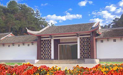 China Travel Guide, Hunan Attraction, Memorial Hall of Mao Zedong in Shaoshan