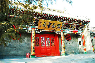 China Travel Guide, China Tours, Changchun Travel Guide, Banruo Temple of Changchun