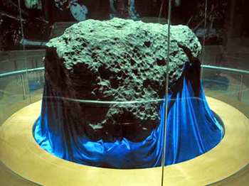 China Travel Guide, China Tours, Jilin Meteorite Museum of Changchun