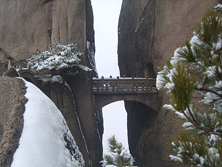 Buxian Bridge,North Sea Scenic Area,Yellow Mountain,Huangshan Tours,China Tours