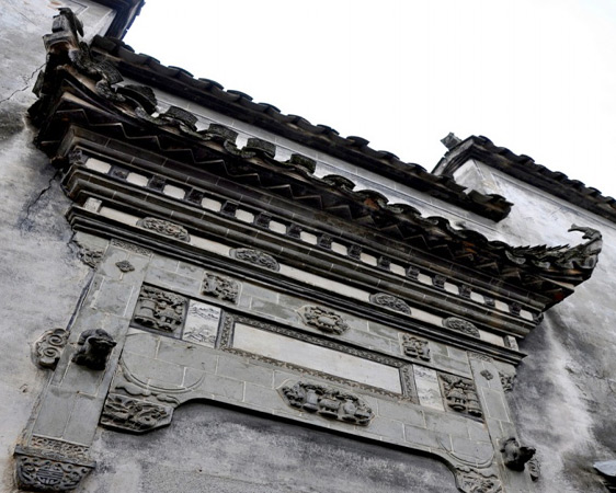 Tile Carving,Hongcun Ancient Village,Yellow Mountain,Huangshan Tours,China Tours