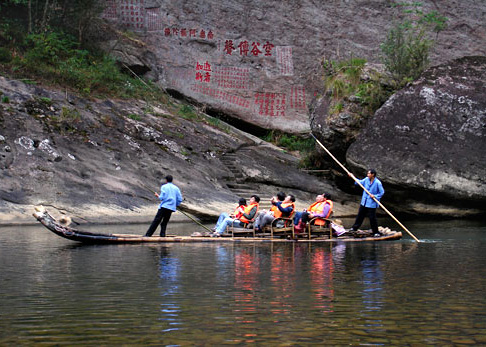 Jiuqu Stream,Wuyi Mountain Tours,Wuyishan Tours,Fujian Tours,China Tours
