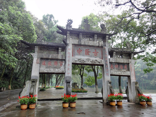 China Tours, China Travel Guide, Xiangfan City Tours, Gulongzhong of Xiangfan