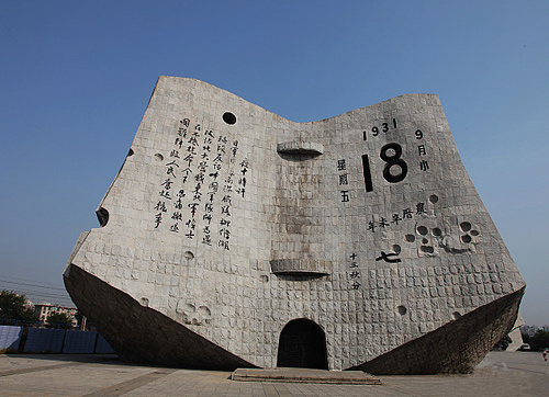 September 18th Memorial,Shenyang Attractions,Shenyang Tours,China Tours