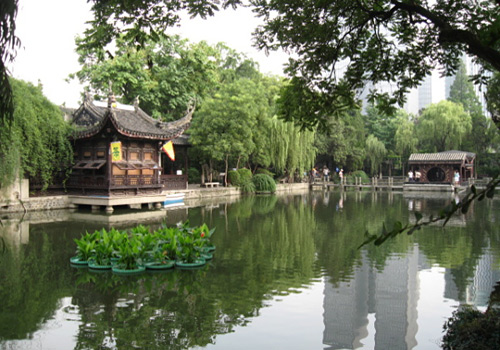 A Southern Garden in Nanjing Presidential Mansion
