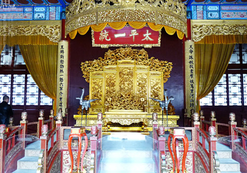 An Imitated Palace Hall of Heavenly Dynasty