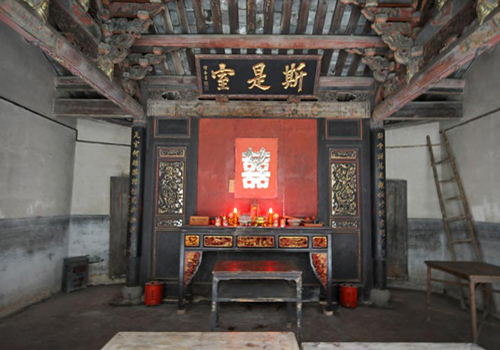 The Ancestral Hall with Cultural Literacy in Huaiyuan Building