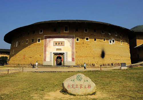 Chengqi Building,Xiamen Attractions,fujian Tours,China Tours