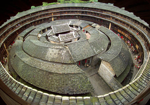 Four Concentric Circular Buildings of Chengqi Building