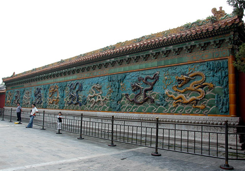 The Nine Dragon Wall symbolised the spereme power of emperors.