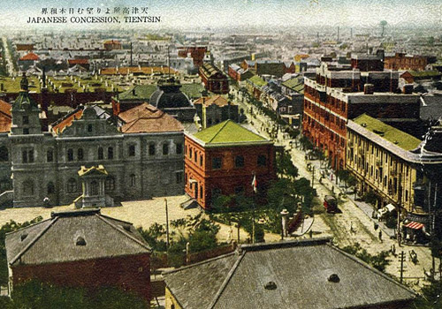 An old picture shows the past circumstance in the Japanese Concession in Tianjin.