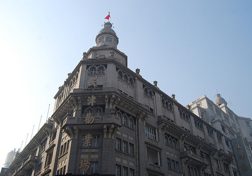 The Quanyechang located in the French Concession is now one of the three big department stores in Tianjin.