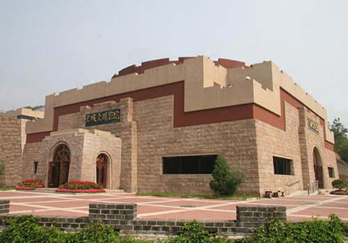 The Great Wall Circular Cinema is located near to the North Gate key point.