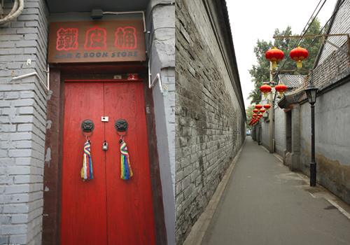 Today many distinctive shops can be seen in some Hutongs in Beijing.