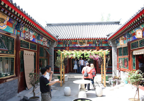 Siheyuan is a typical quadrangle dwellings in Beijing.