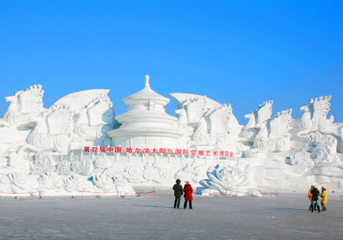 Harbin Ice Festival,Harbin Atrractions,Harbin Tours,China Tours