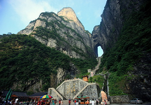 The Tianmen Cave,Heaven Gate Mountain