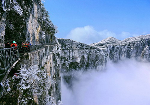 Ghost Valley Plank Road,Winter Scenery of Tianmen Mountains.