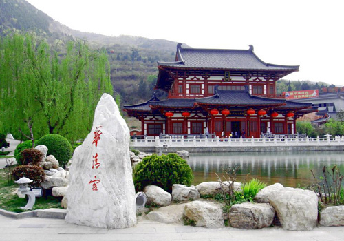 The Huaqing Hot Springs in Xi'an is also knwon as Huaqing Palace.