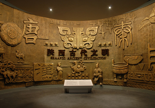 Shaanxi History Museum in Xi'an City is the first large-scaled modern national museum of China.