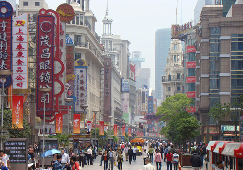 Nanjing Road of Shanghai is the No.1 Business Street in China.