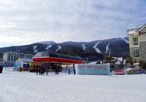 Yabuli Ski Resort, Harbin Ski Resort.